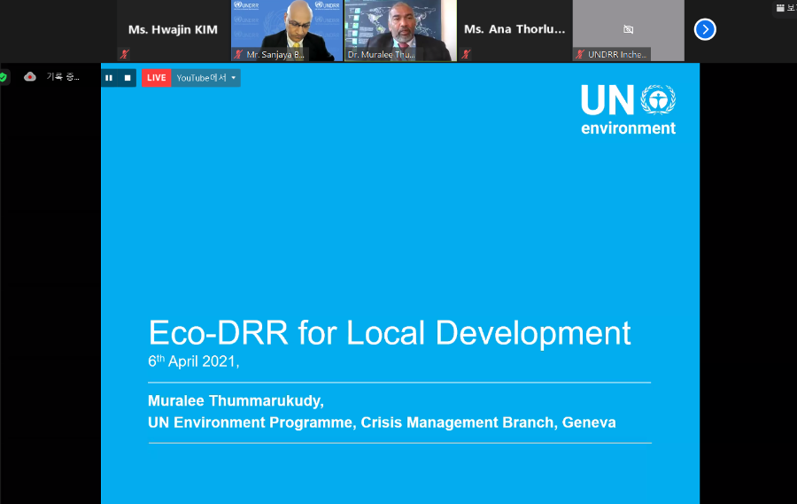 [Photo 1] Session 1 (Eco-DRR).png